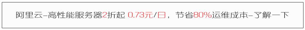 网站文章下广告2