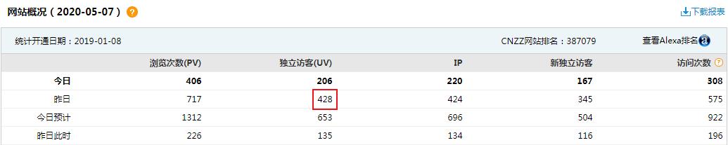 QQ浏览器截图20200507131219.png